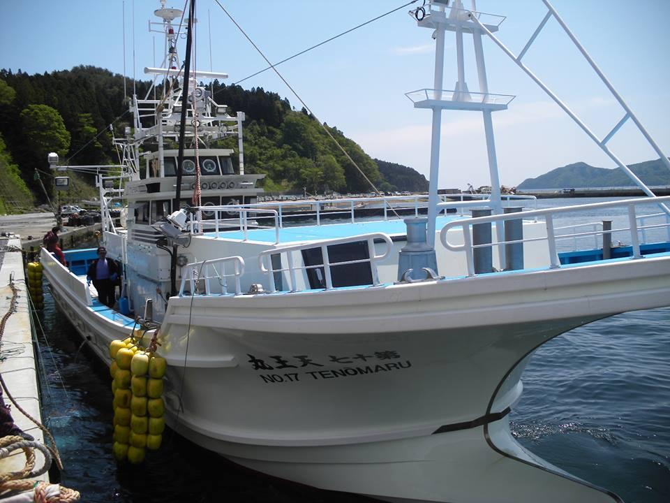 sanriku_ship